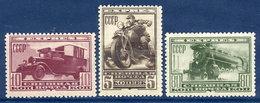 SOVIET UNION 1932 Express Set LHM / *.  Michel 407-09 - Unused Stamps