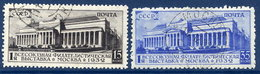 SOVIET UNION 1932 Moscow Philatelic Exhibition, Used.  Michel 422A-423C - 1923-1991 USSR