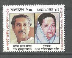 BANGLADESH STAMPS NATIONAL MOURNING DAY 2016 MNH - Bangladesch