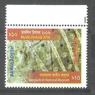 BANGLADESH STAMP 2016 NATIONAL MUSEUM MNH - Bangladesh
