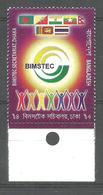 BANGLADESH STAMP BIMSTEC SECRETARIAT DHAKA MNH - Bangladesch