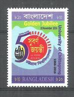 BANGLADESH STAMP 2016 UNIVERSITY OF CHITTAGONG MNH - Bangladesh