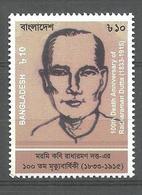 BANGLADESH STAMP 2015 100TH DEATH ANNIVERSARY OF DUTTA MNH - Bangladesh