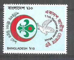 BANGLADESH STAMP SCOUT 11TH NATIONAL ROVER MOOR MNH - Bangladesh