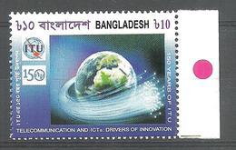 BANGLADESH STAMP 150 YEARS OF ITU MNH - Bangladesh