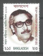 BANGLADESH STAMP 42ND ANNIVERSARY OF INDEPENDENCE MNH - Bangladesh