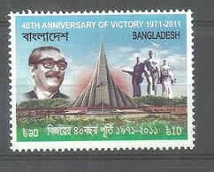 BANGLADESH STAMP 40TH ANNIVERSARY OF VICTORY DAY MNH - Bangladesh