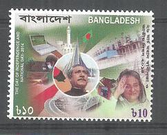 BANGLADESH STAMP NATIONAL DAY 2014 MNH - Bangladesh