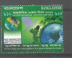 BANGLADESH STAMP INTERNATIONAL OZONE DAY 2012 MNH - Bangladesh