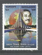 BANGLADESH STAMP VICTORY DAY 2015 MNH - Bangladesh