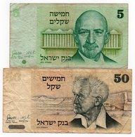 ISRAELE-LOTTO 2 BANCONOTE-5,50 LIROT CIRCOLATE - Israele