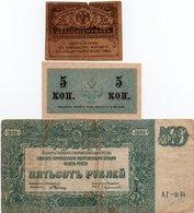 RUSSIA-LOTTO 3 BANCONOTE-5 KAP,20,500 RUB.-1920 - Russia