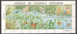 E672 UGANDA ANIMALS OF UGANDA'S WETLANDS 1SH MNH - Stamps