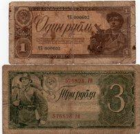 RUSSIA-LOTTO 2 BANCONOTE-1,3 RUB.-1938-CIRCOLATE(1 RUB.PICOLA ROTTURA A META) - Russia