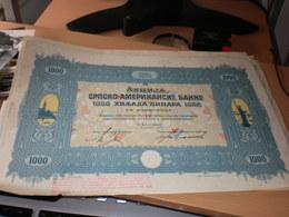 Akcija Srpsko Americka Banka Beograd 1922 1000 Dinara - Banque & Assurance