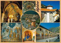 1 AK Zypern Cyrus * Kloster Kykkos - Gilt Wegen Seiner Wundertätigen Marienikone Als Mächtigstes Kloster Zyperns * - Cyprus
