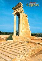 1 AK Zypern * Ruine Eines Hylatestempels - Hylates War Der Stadtgott Von Kurion Im Südwesten Zyperns - Ancient Cyprus * - Cyprus