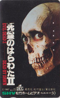 Télécarte Japon / 110-011 - CINEMA - EVIL DEAD - Movie Japan Phonecard - Kino TK - E 10242 - Cinema