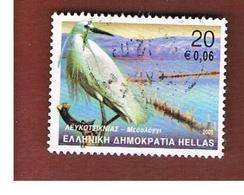 GRECIA (GREECE) - SG 2158  -  2001 BIRDS: LITTLE EGRET -  USED ° - Grecia