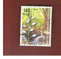GRECIA (GREECE) - SG 2161  -  2001 FLOWERS: ORCHIDS -  USED ° - Grecia