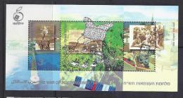 ISRAEL 1998 - Yvert #H59 -  MNH ** - Hojas Y Bloques