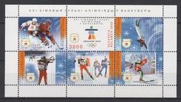 Belarus 2009 Wießrussland Mi Block 71(794), Winter Olympics, Vancouver / Olympische Winterspiele, Vancouver **/MNH - Hiver 2010: Vancouver