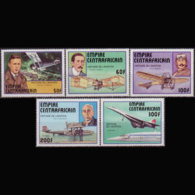 CENTRAL AFRICA 1977 - Scott# 297-301 Aviation Set Of 5 MNH - Repubblica Centroafricana
