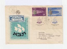 Israël. 1952. Timbres Avec Tablette Sur Enveloppe 1er Jour. Exposition Philatélique D'Haïfa; (529) - Poste Aérienne