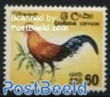Sri Lanka (ceylon) 1966 60c, Stamp Out Of Set, (Mint NH), Nature - Birds - Poultry - Sri Lanka (Ceylon) (1948-...)