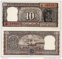 INDIA       10 Rupees       P-60L       ND (ca. 1987)       UNC  [ Staple Holes ] - India