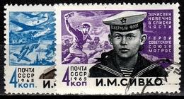 UdSSR  Mi.Nr. 3012-3013  Gestempelt (4173) - 1923-1991 USSR