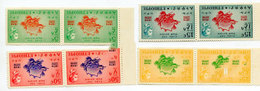 1949. Ethiopia. The World. Mails. Union: UPU. Pair. - Ethiopia