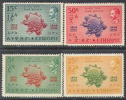 UPU UPU Post Emperor Omnibus 1949 Ethiopia - Ethiopia