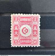 ◆◆Korea 1884 5M Stylized Yin Yang NUEVO - Korea (...-1945)