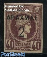 Greece 1900 2Dr On 40L, Imperforated,  Stamp Out Of Set, (Unused (hinged)), Stamps - Unused Stamps