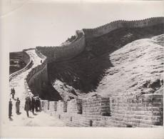MURALLA ASIA CHINA CHINE     SEE 2 SCAN  24 * 18 CM - Lugares
