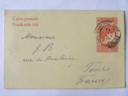 Entier Postal BOSNIE - Bosnien Herzegovina Vers La FRANCE Tours (1908) - Bosnie-Herzegovine