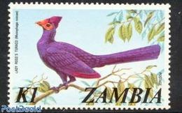 Zambia 1975 1K, Stamp Out Of Set, (Mint NH), Nature - Birds - Zambia (1965-...)