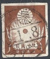 Japan,  1923 Sun And Dragonflies, 10s Deep Brown, Wmk Parallel Lines # Michel 168 -  Scott 186 USATO - Giappone