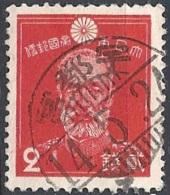 Japan,  1937 Gen. Maresuke Noge, 2s Crimson # Michel 255 -  Scott 259 USATO - Usati
