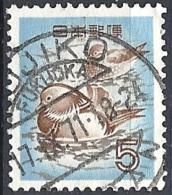 Japan,  1955 Mandarin Ducks, 5y Lt Bl & Red Brn # Michel 643 -  Scott 611 USATO - Usati
