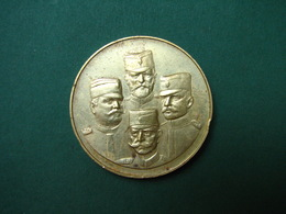 Serbia Coin - 4 Serbian Millitary Leaders WWI Goldplated - Serbia