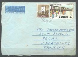 USED AIR MAIL AEROGRAMME ZAMBIA TO PAKISTAN TRAIN - Zambia (1965-...)