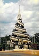 Afrique > Cameroun- YAOUNDE - Monument  De La Réunification  (-photo Pierre Denis175) * PRIX FIXE - Cameroon