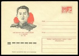 10035 RUSSIA 1974 ENTIER COVER Mint SANDZHIROV Kalmykia  MILITARY MILITARIA WW2 GUERRE WAR SOVIET RED ARMY HERO USSR 661 - Guerre Mondiale (Seconde)