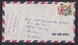 Jamaica: Airmail Cover To UK, 1975, 1 Stamp, Airplane, Stewardess, Cancel Insufficiently Paid, Air (damaged, See Scan) - Jamaica (1962-...)