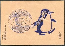 Japan Antarctic Krill Fishing ASO-MARU Japan Penguin Cover - Polar Philately