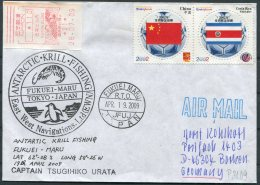 2009 China Costa Rica Japan Antarctic Penguin FUKUEI MARU Ship Cover. Krill Fishing - Polar Ships & Icebreakers