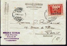 TURQUIE - 1921 - Timbre Surchargé N° 628 Sur Pli De Constantinople Vers Paris - B/TB - - Storia Postale