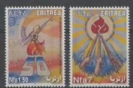 Eritrea (2011) - Set -  /  Eritrean Army - Armed - Weapons - Eritrea